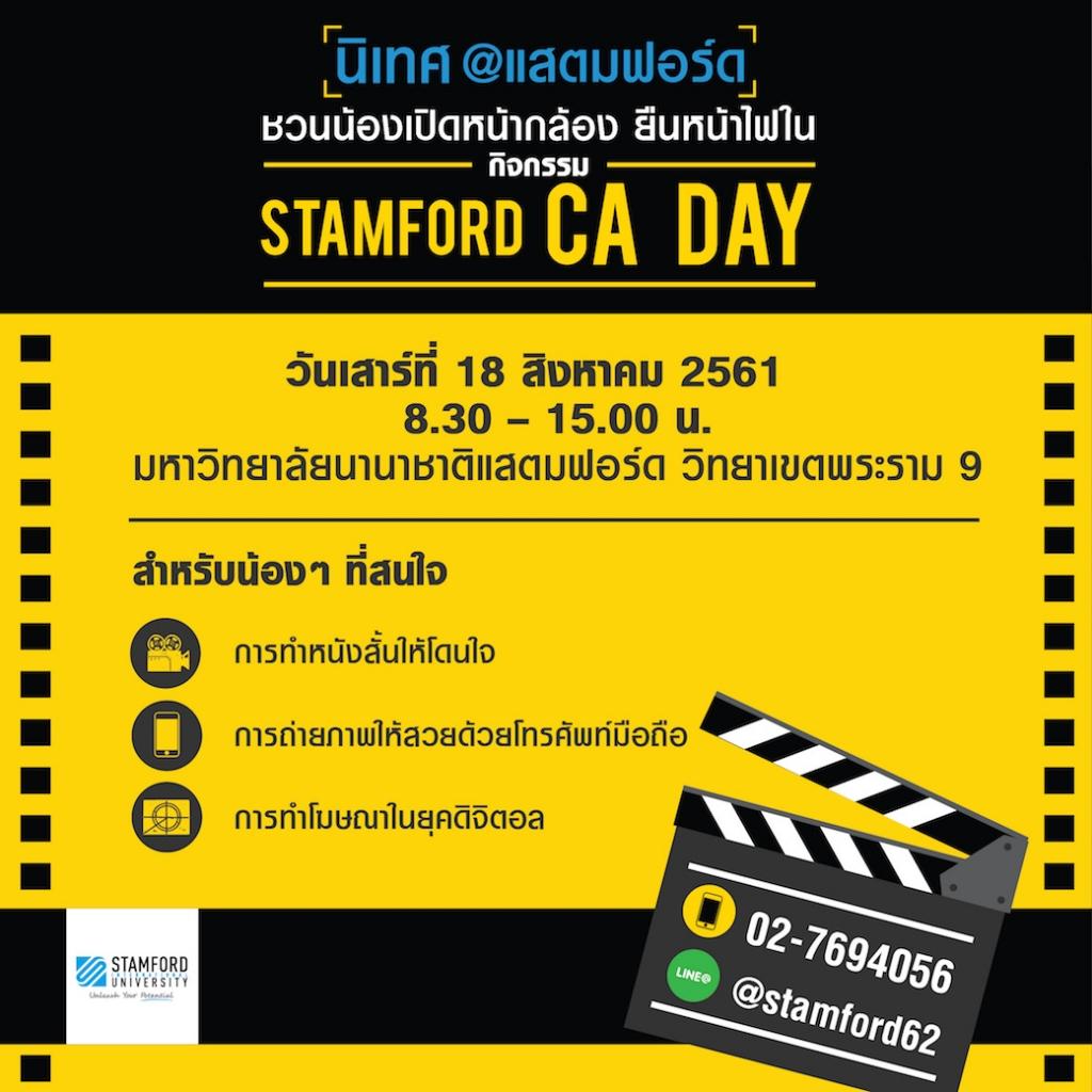 Stamford CA day