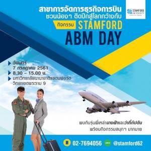 Airline workshop