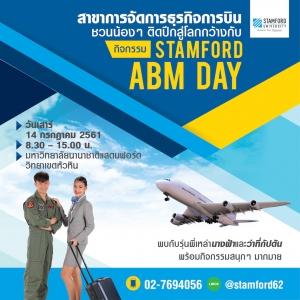 Airline workshop Hua Hin