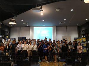 Stamford CFA Society Thailand Blockchain
